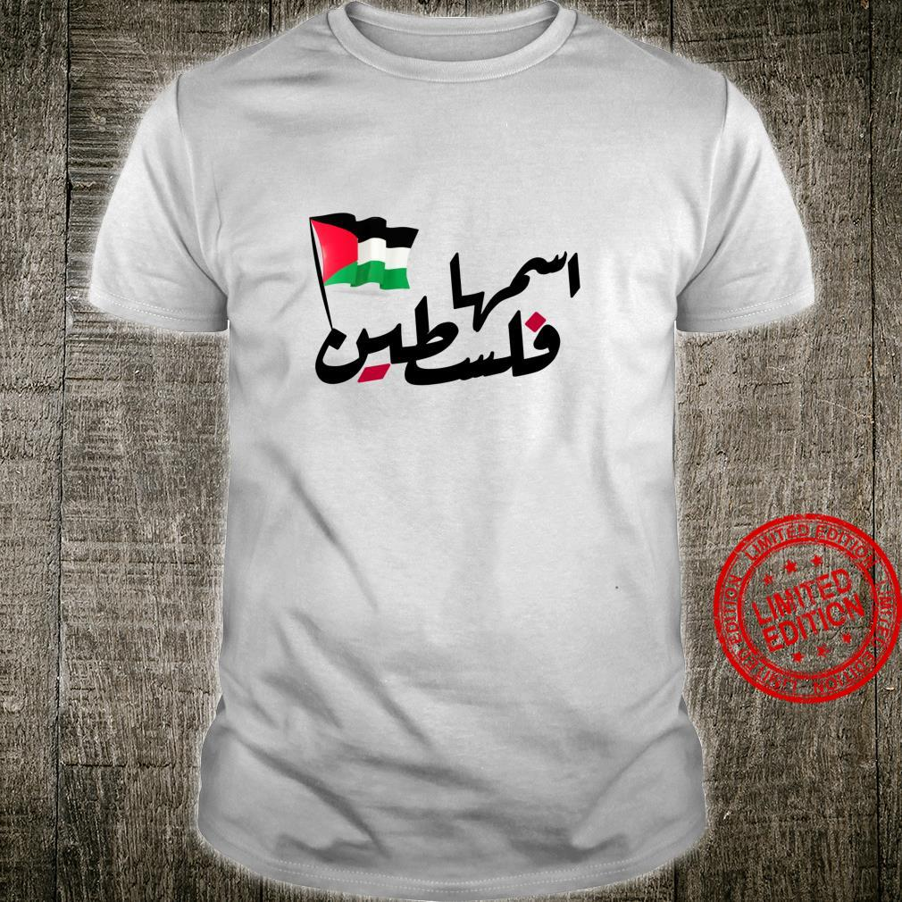 Palestine in Arabic Calligraphy with Heart and Flag Shirt